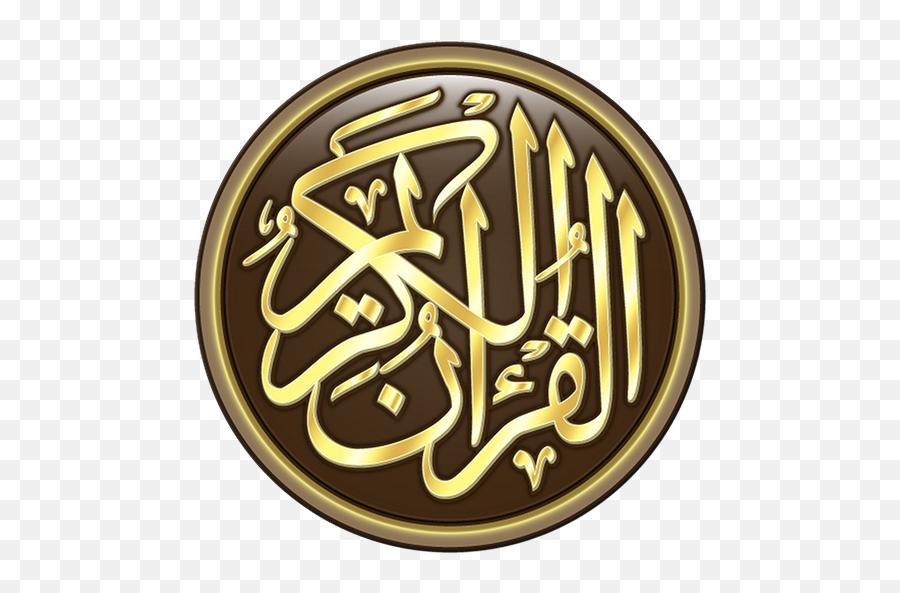 Download Android Apk And Android Games Free Online - Apksumcom Al Quran Ul Kareem Logo Emoji,Minion Emoji Keyboard