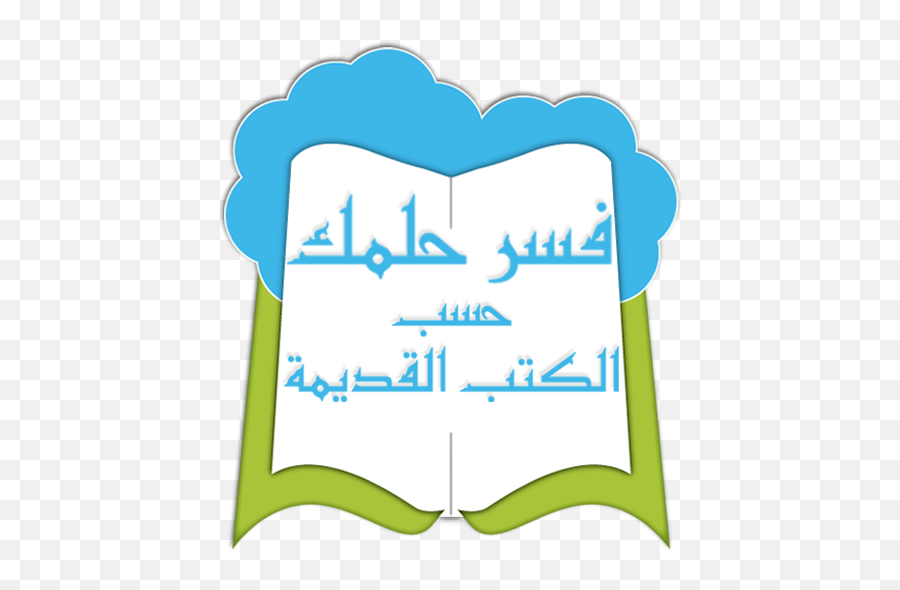 Mobile Applications Center - mobiappsstorecom  Clip Art Emoji