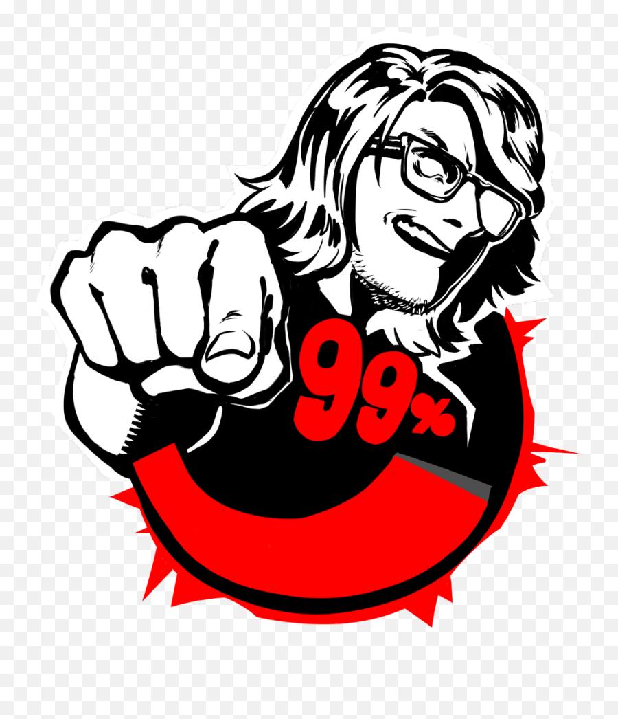 Matching Persona 5 Max Security - Transparent Persona 5 Logo Emoji