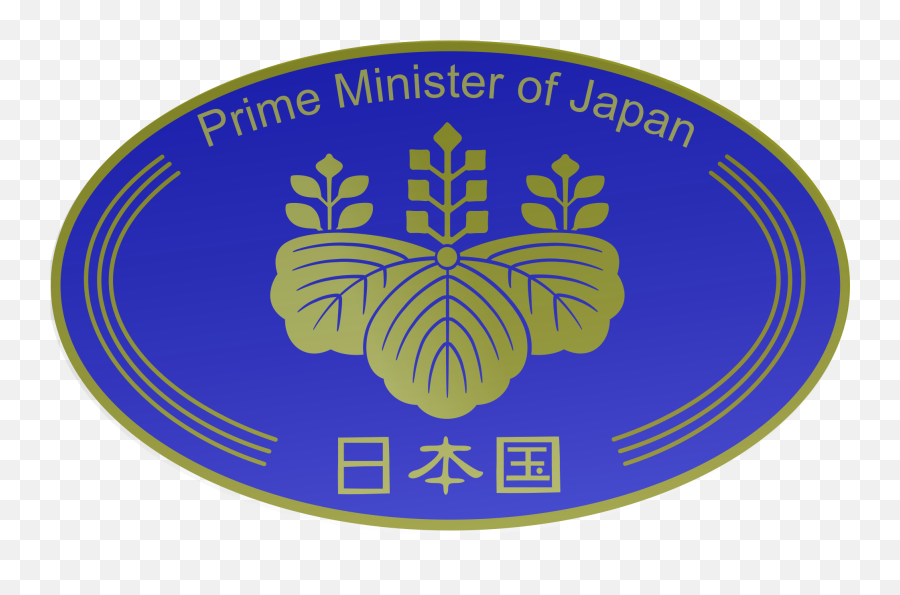 Government Seal Of Japan - Prime Minister Of Japan Emoji,What Does The Peach Emoji Mean