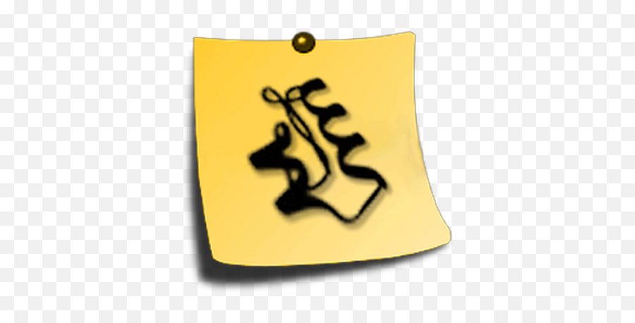 Yellow square - plingcom  Calligraphy Emoji