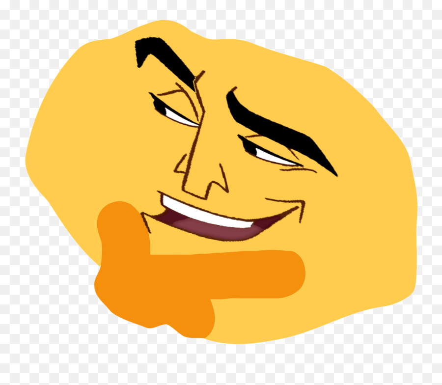 Thinking - Funny Discord Emojis