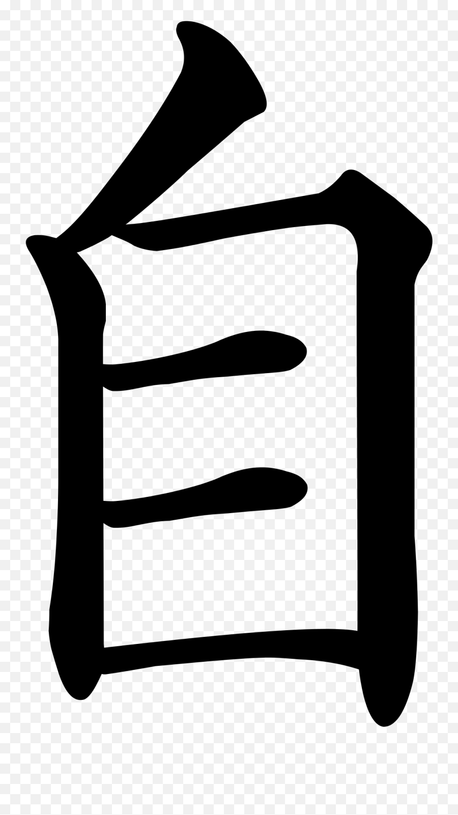 Erin Silversmith - Animated Emoji