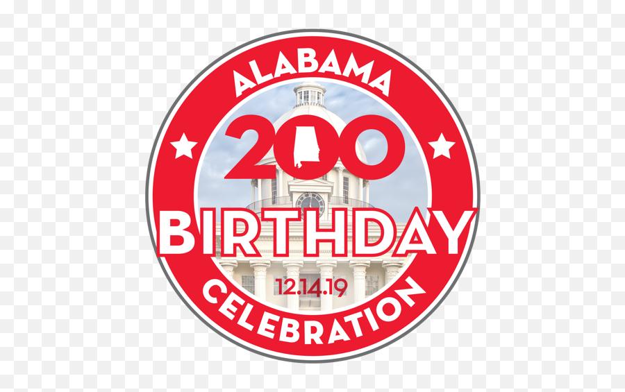 Alabama 200 Birthday Celebration Logo - Alabama 200 Bicentennial Celebration Emoji