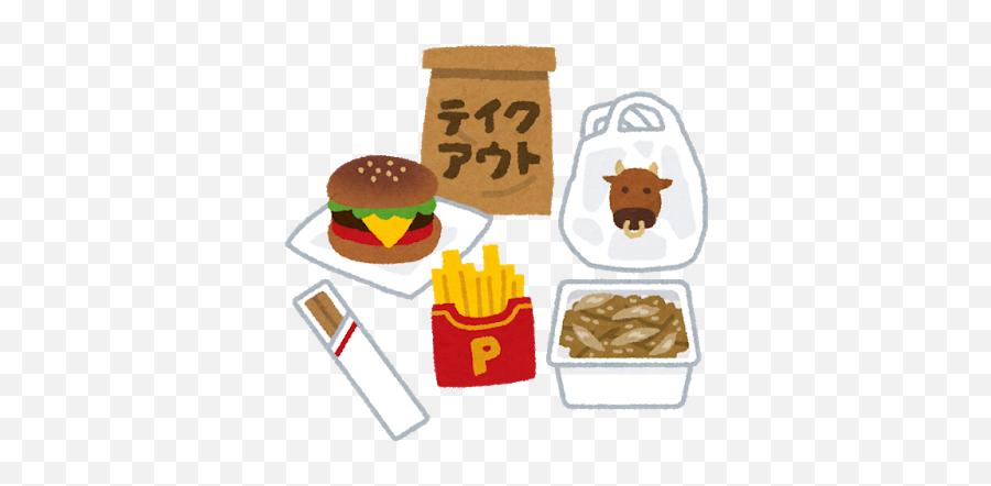 Gt Trending News And Daily News Digest Emoji,Deep Fried Joy Emoji