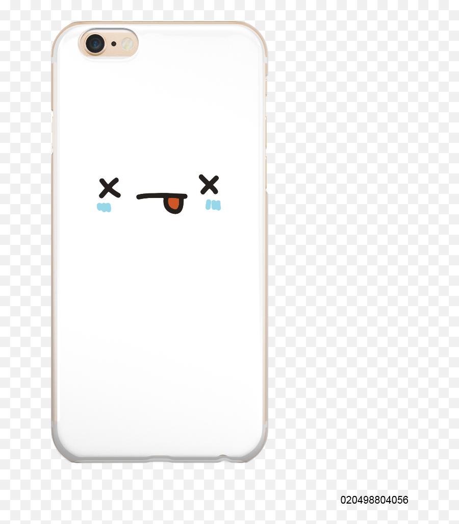 Emoji Exhausted - Iphone,Emoji Iphone 6s