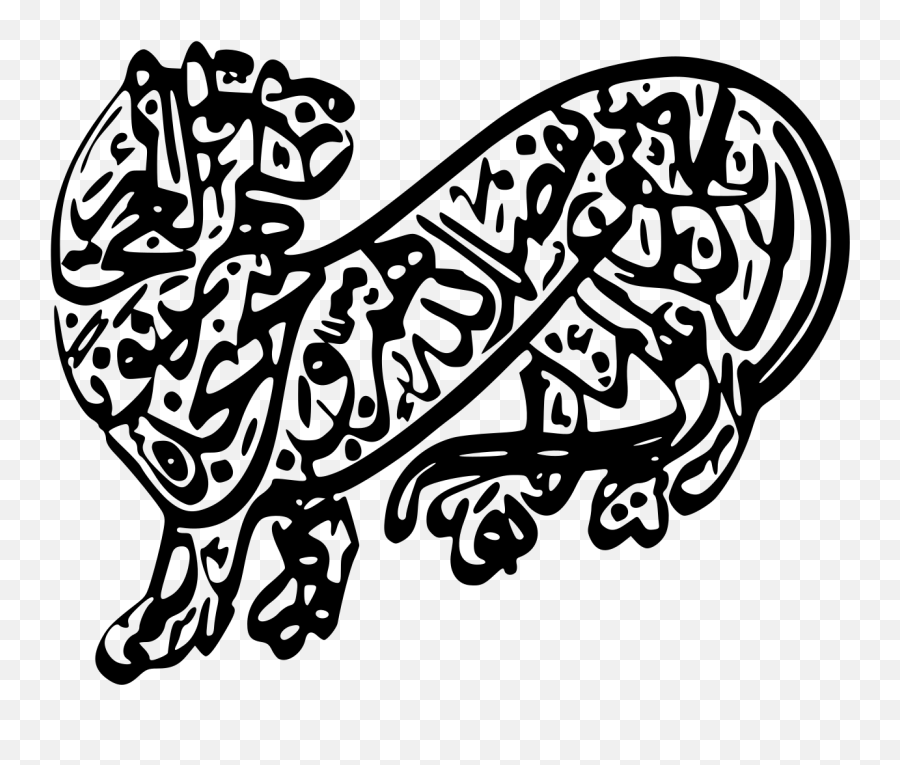Shiite Calligraphy Symbolising Ali As Tiger Of - Ali Tiger Of God Emoji,Tiger Emoji