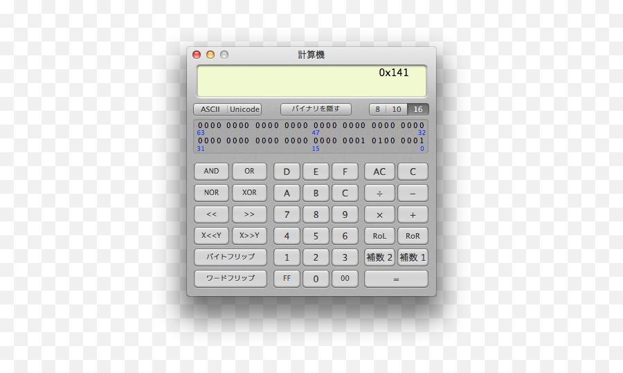 Mac Osx - Reset Firmware Password Mac Emoji,Android Emoji To Iphone Translator